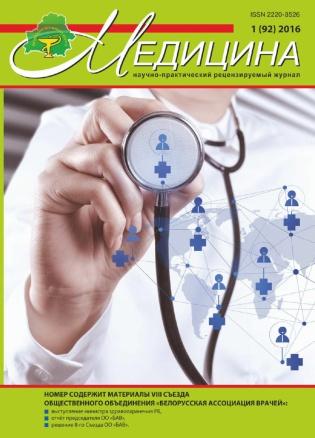Электронное издание Медицина