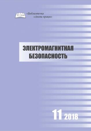 Подписка на электронное издание Библиотечка «Аховы працы»